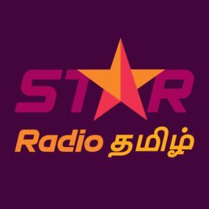 Star Radio Tamil